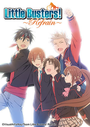 Little Busters!〜Refrain〜第1集