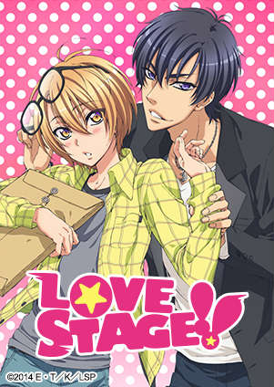 LOVE STAGE!!第1集