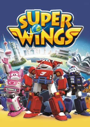 Super Wings 第二季