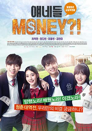 What's With Money第1集