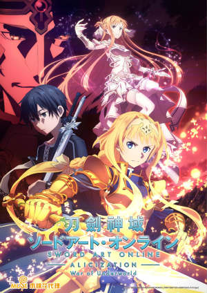 刀劍神域Alicization War of Underworld第8001集
