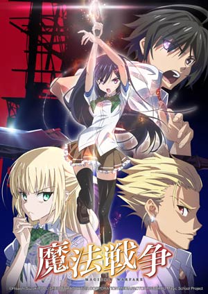 魔法戰爭Magical Warfare